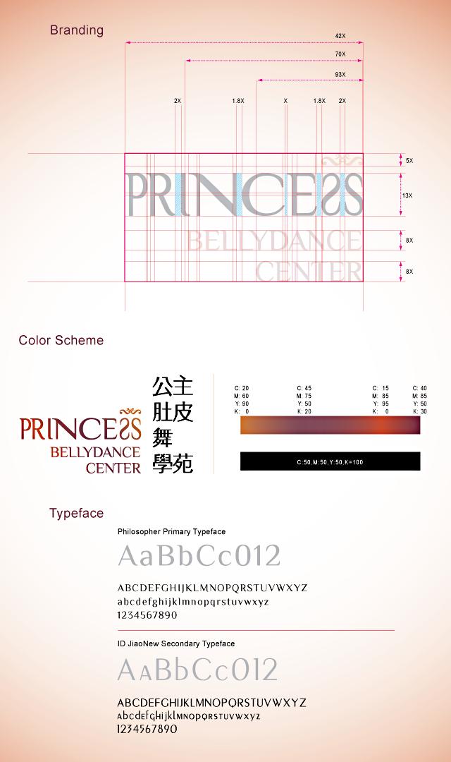 ballydance-branding